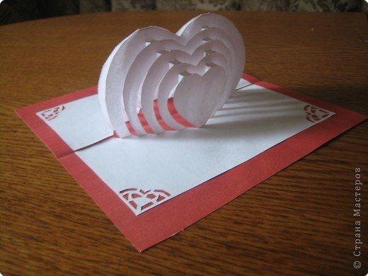 Своими руками открытка сердце